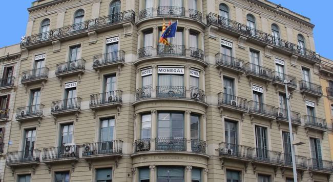 Hotel Medium Monegal - Barcelona - Building