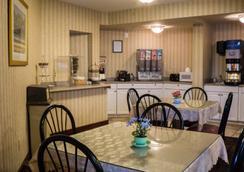 Ambassador Inn & Suites - Middletown - Restaurant