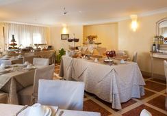 Hotel Vecchio Borgo - Palermo - Restaurant