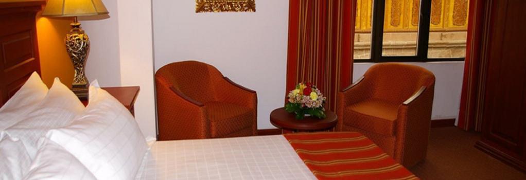 Terra Andina Hotel - Cusco - Bedroom