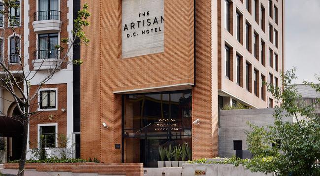 The Artisan D C Hotel Autograph Collection - Bogotá - Building