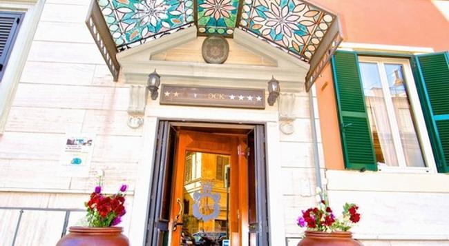 Hotel Dock Suites Rome - Rome - Building