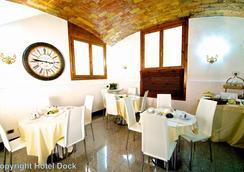 Hotel Dock Suites Rome - Rome - Restaurant