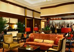 Luxury Suites International At The Signature - Las Vegas - Lobby