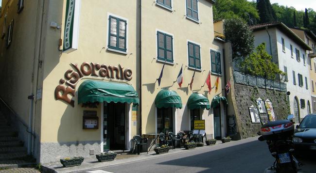Hotel Montecodeno - Varenna - Building