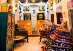 Xva Art Hotel - Dubai - Lobby