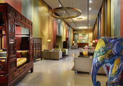 Enterprise Hotel - Milan - Lounge