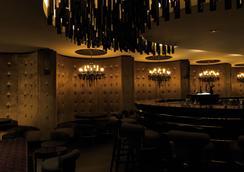 Roomers - Frankfurt am Main - Bar