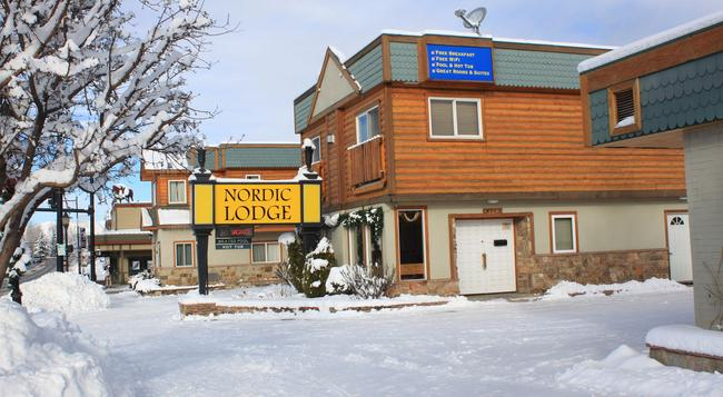 Nordic Lodge of Steamboat - Steamboat Springs - Building