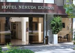 Hotel Neruda Express - Santiago - Outdoor view