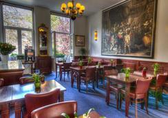 Hotel Alexander - Amsterdam - Restaurant