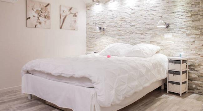 Marseillecity - Chambres d'hôtes - Marseille - Bedroom