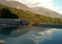 The Exotica - Dharamsala - Pool