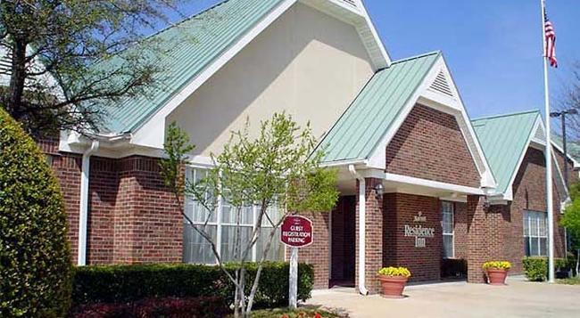 Residence Inn by Marriott Dallas Richardson - Richardson - Building