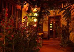 The Hoi An Orchid Garden Villas - Hoi An - Outdoor view