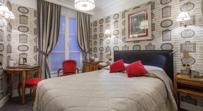 Grand Hotel De L'Univers Saint-Germain - Paris - Bedroom