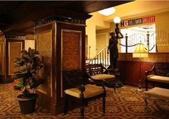 The Claridge A Radisson Hotel - Atlantic City - Lobby