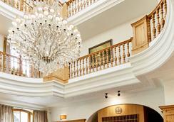 Hotel Bachmair Weissach - Rottach Egern - Lobby
