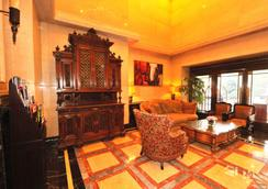 Ldf All Suites Hotel Shanghai - Shanghai - Lounge