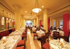 Marina Plaza Hotel by Swiss-Belhotel - Aqaba - Restaurant