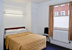 The County Hotel - London - Bedroom