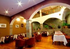 Hotel Mamasara - Cusco - Restaurant