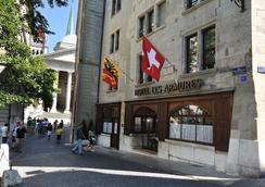 Hôtel Les Armures - Geneva - Outdoor view