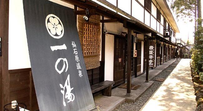 Hatago Ichinoyu - Hakone - Building