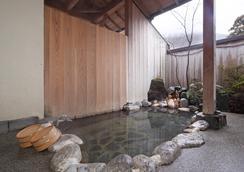 Ashinoko Ichinoyu - Hakone - Bathroom