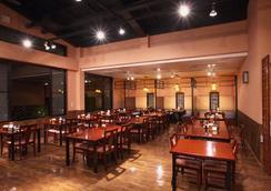 Tounosawa Ichinoyu Shinkan Hotel - Hakone - Restaurant