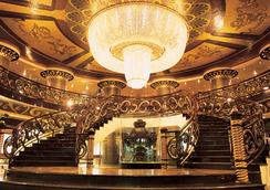 Hotel Lisboa - Macau - Lobby