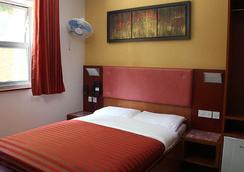 Eurotraveller Hotel- Express (Elephant & Castle) - London - Bedroom