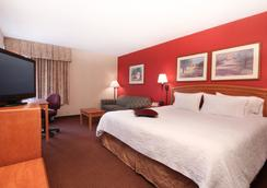 Meadowlands River Inn - Secaucus - Bedroom