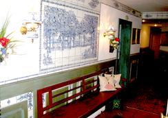 Hotel am Bauenhaus - Dusseldorf - Lobby
