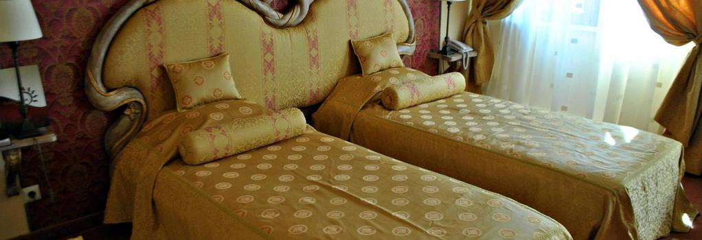 SunGarden Golf & SPA Resort - Cluj Napoca - Bedroom