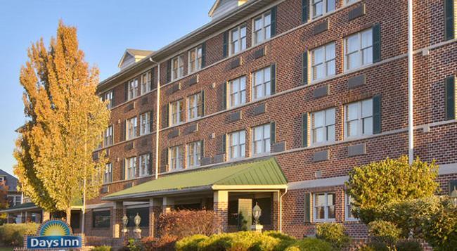 Days Inn Hershey - Hershey - Building