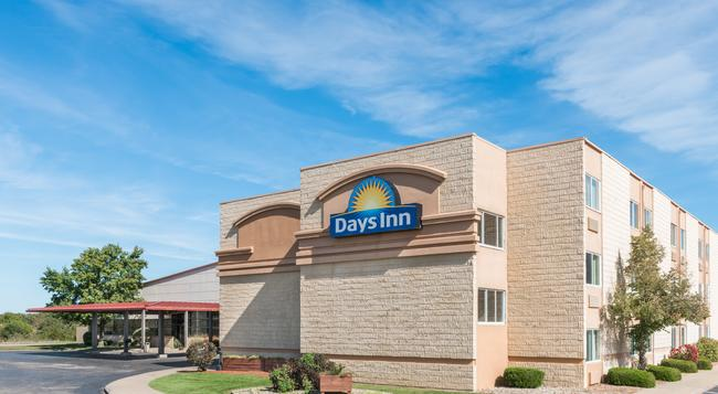 Days Inn Kirksville - Kirksville - Building