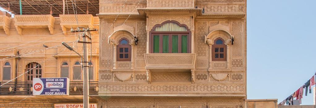 Backpacker Panda Oasis Jaisalmer - Jaisalmer - Building
