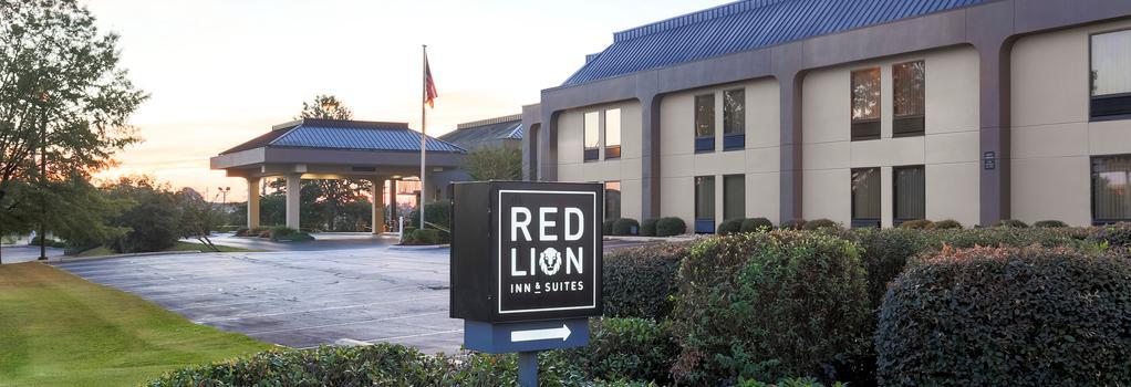 Red Lion Inn & Suites Hattiesburg - Hattiesburg - Building