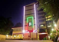 Hadassah Hotel - Nairobi - Outdoor view