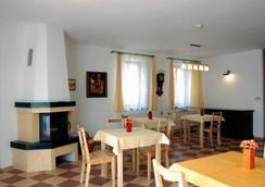 Pension Camp Prager - Prague - Restaurant