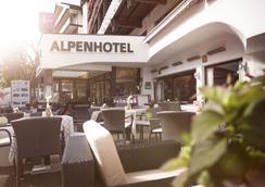 Alpenhotel Fall In Love (Adults Only) - Seefeld - Lounge