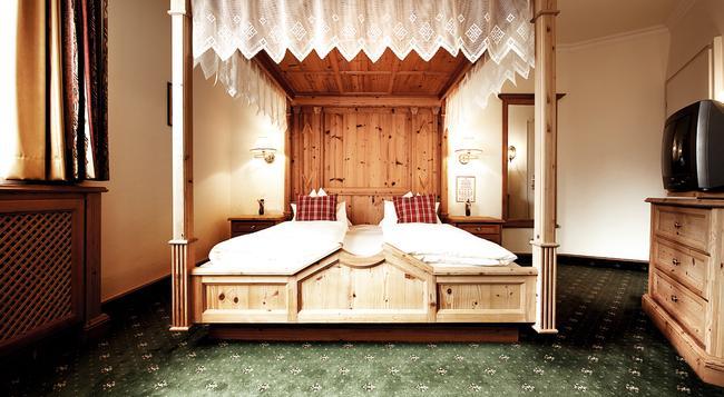 Bergresort Seefeld - Seefeld - Bedroom