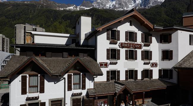 Hôtel de l'Arve - Chamonix - Building