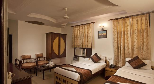 Hotel Paras International - New Delhi - Bedroom