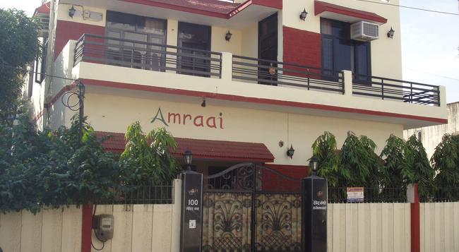 Amraai - Rishikesh - Building