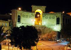 B&B St. Remy - Cagliari - Attractions