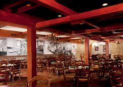 Silver Sevens Hotel & Casino - Las Vegas - Restaurant