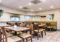 Quality Inn & Suites Seattle Center - Seattle - Restaurant