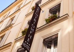 Arc De Triomphe Hotel - Paris - Building